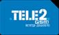 Отправить СМС на TELE2
